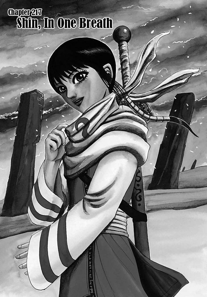 https://im.nineanime.com/comics/pic9/43/171/13088/Kingdom2170478.jpg Page 1