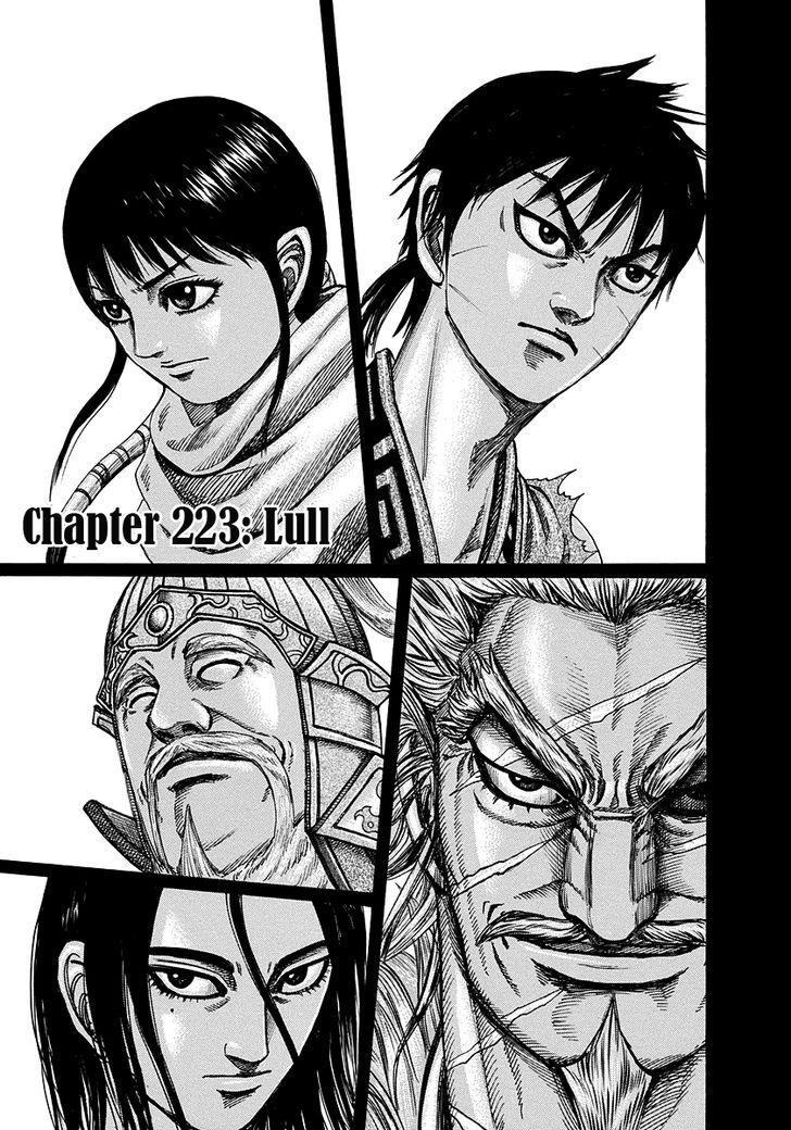 https://im.nineanime.com/comics/pic9/43/171/13104/Kingdom2230602.jpg Page 1