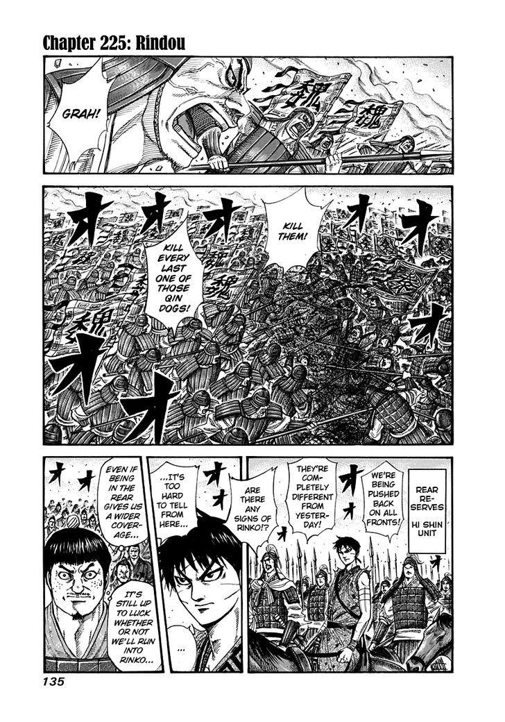 https://im.nineanime.com/comics/pic9/43/171/13108/Kingdom2250620.jpg Page 1