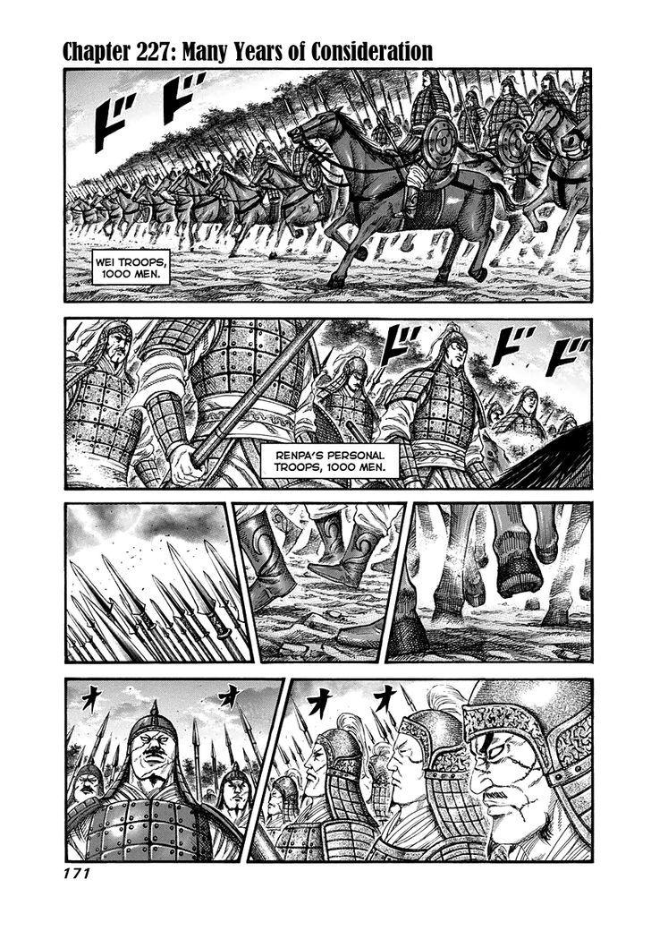 https://im.nineanime.com/comics/pic9/43/171/13115/Kingdom2270784.jpg Page 1
