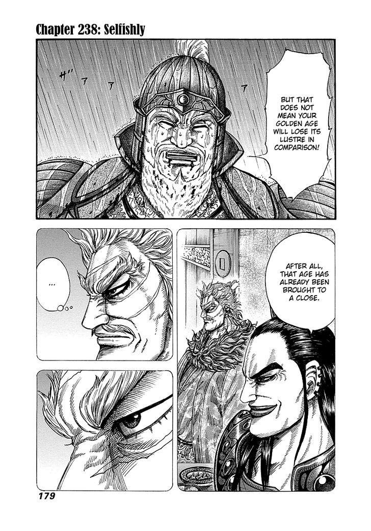 https://im.nineanime.com/comics/pic9/43/171/13162/Kingdom2380667.jpg Page 1
