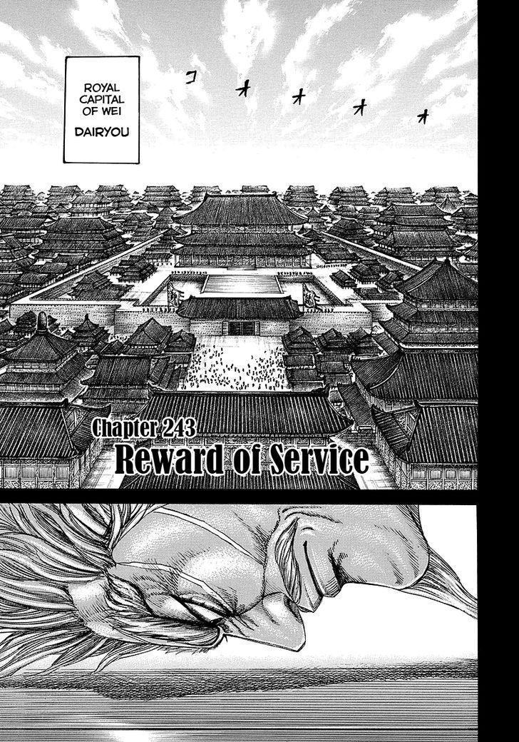 https://im.nineanime.com/comics/pic9/43/171/13186/Kingdom2430958.jpg Page 1