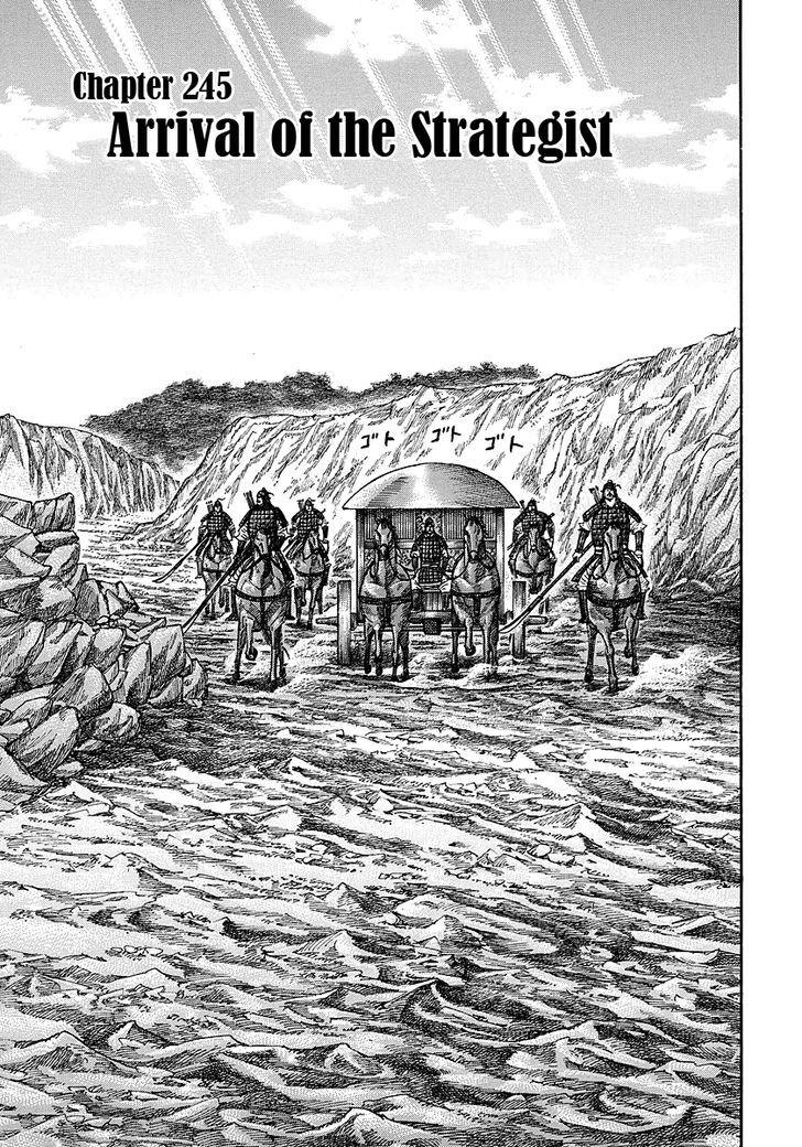 https://im.nineanime.com/comics/pic9/43/171/13193/Kingdom2450413.jpg Page 1