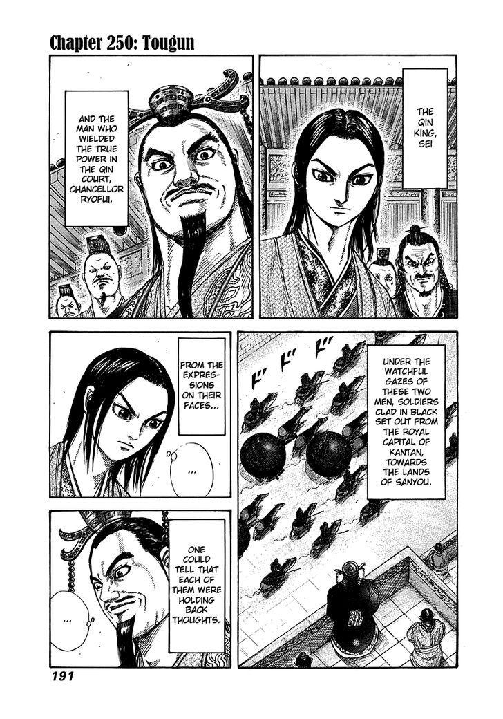 https://im.nineanime.com/comics/pic9/43/171/13209/Kingdom2500247.jpg Page 1