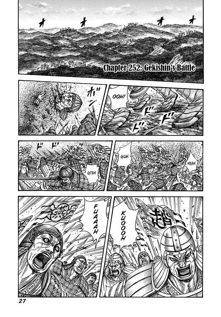 https://im.nineanime.com/comics/pic9/43/171/13226/Kingdom2520895.jpg Page 1