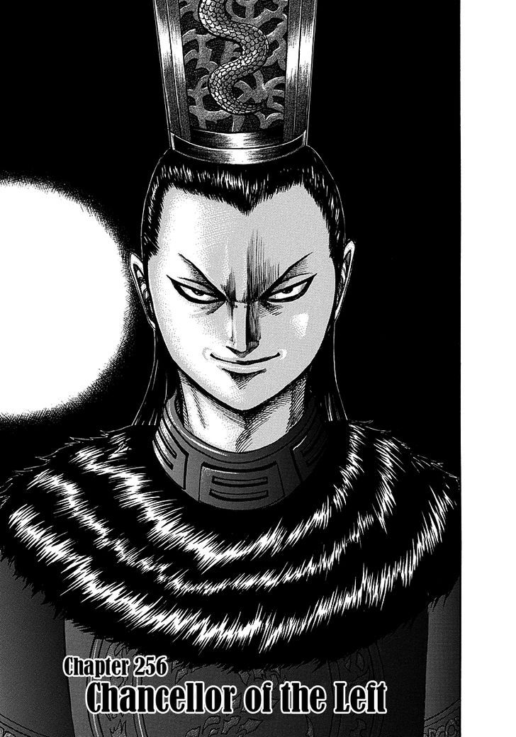 https://im.nineanime.com/comics/pic9/43/171/13241/Kingdom2560323.jpg Page 1