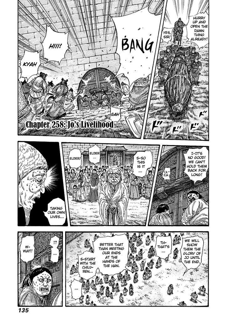 https://im.nineanime.com/comics/pic9/43/171/13249/Kingdom2580860.jpg Page 1