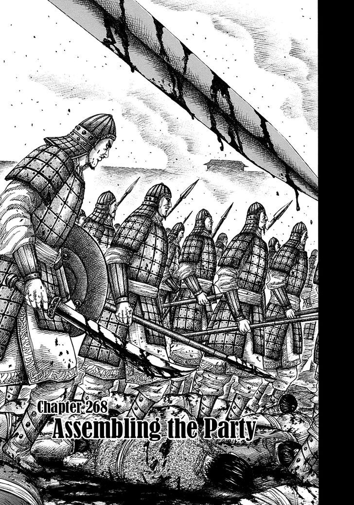 https://im.nineanime.com/comics/pic9/43/171/13287/Kingdom2680177.jpg Page 1