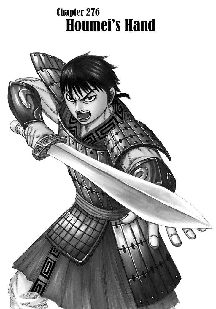 https://im.nineanime.com/comics/pic9/43/171/13321/Kingdom2760448.jpg Page 1