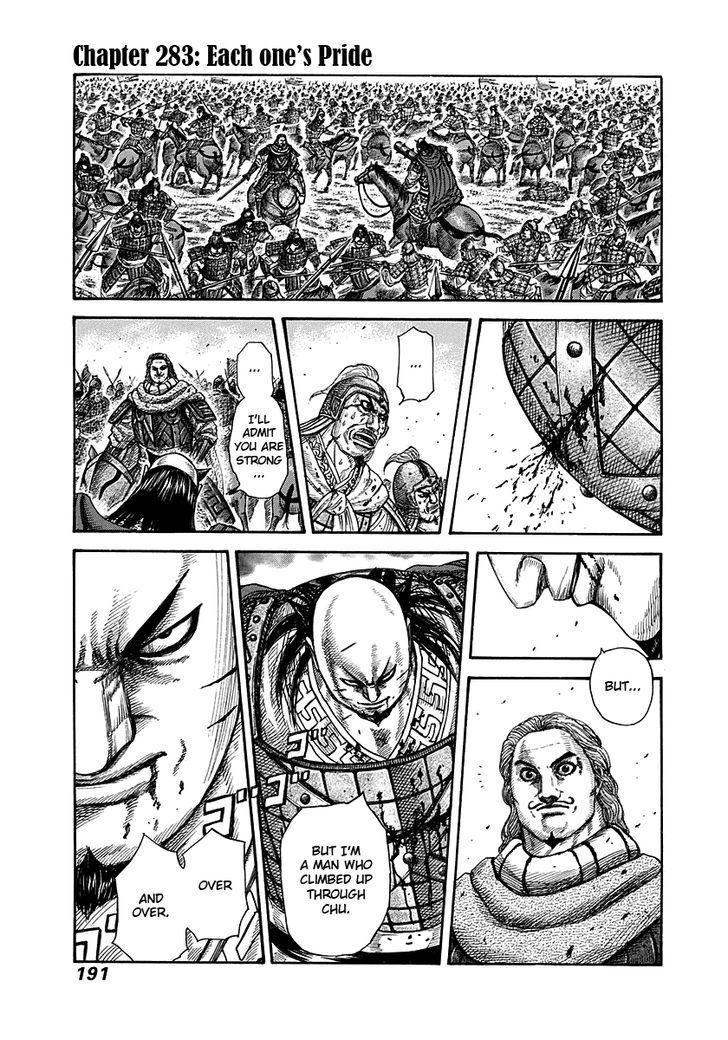 https://im.nineanime.com/comics/pic9/43/171/13351/Kingdom2830186.jpg Page 1