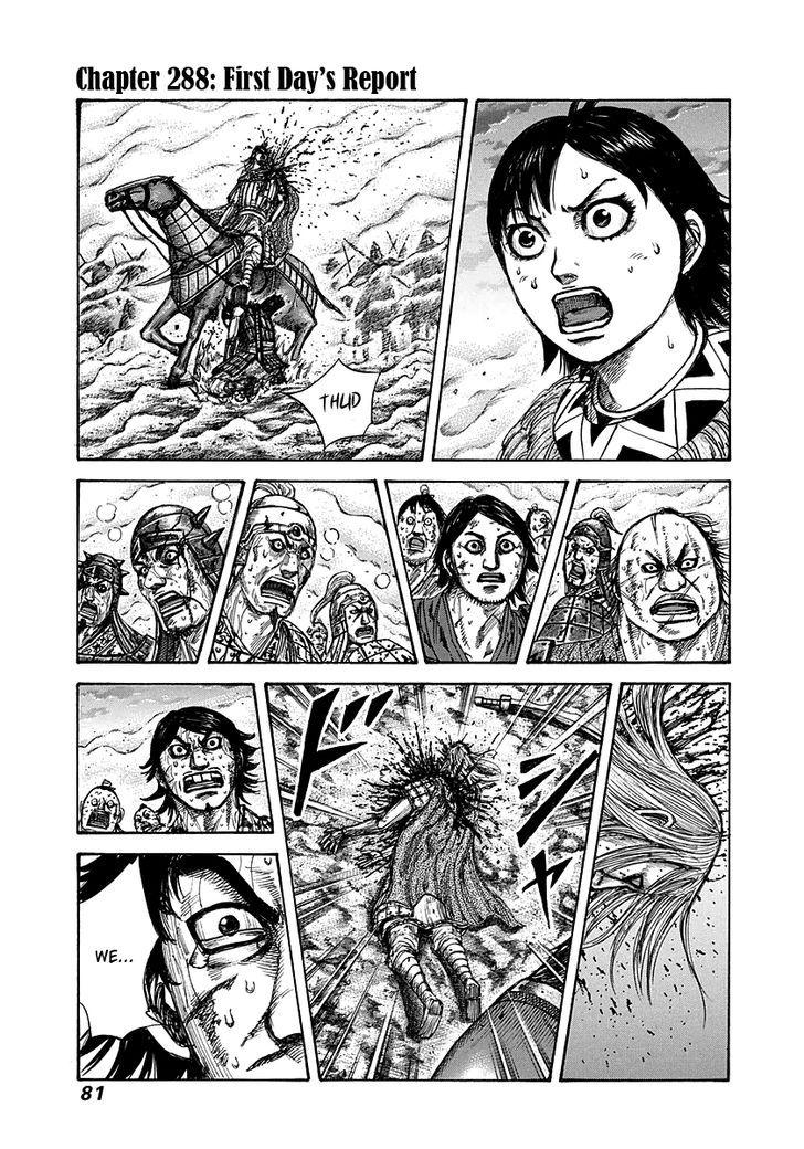 https://im.nineanime.com/comics/pic9/43/171/13372/Kingdom2880657.jpg Page 1