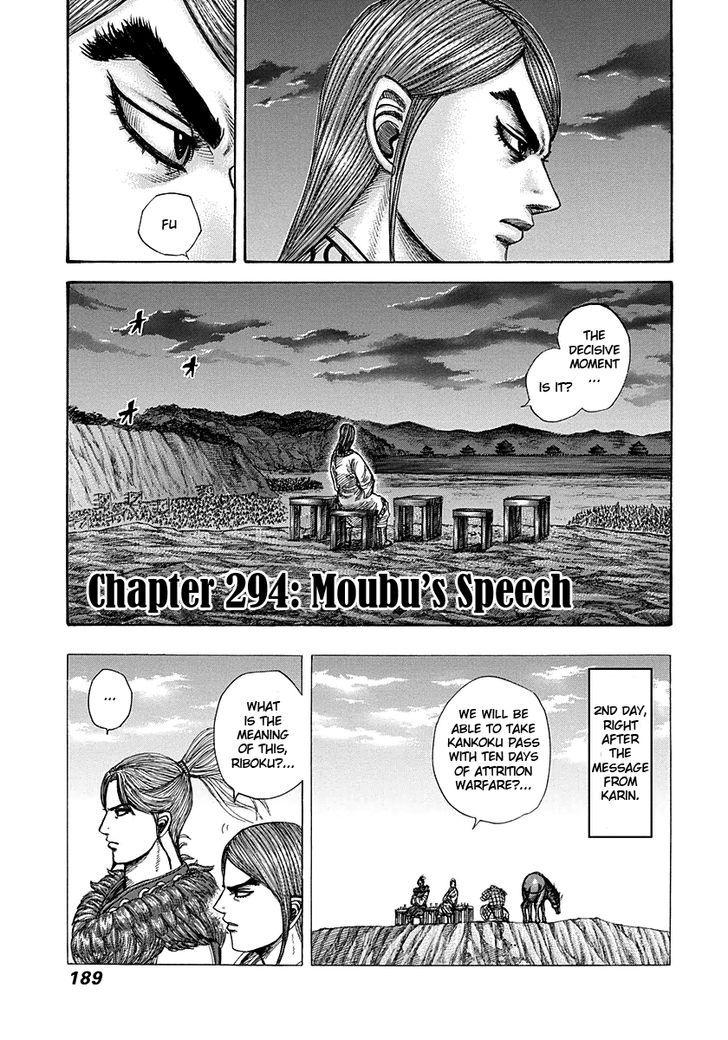 https://im.nineanime.com/comics/pic9/43/171/13391/Kingdom2940702.jpg Page 1