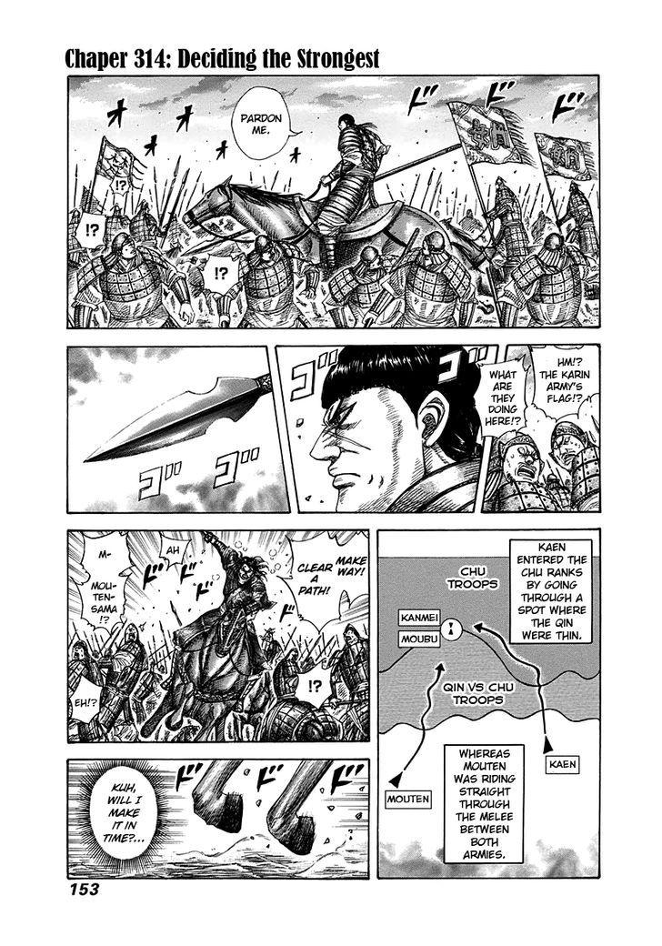https://im.nineanime.com/comics/pic9/43/171/13449/Kingdom3140759.jpg Page 1