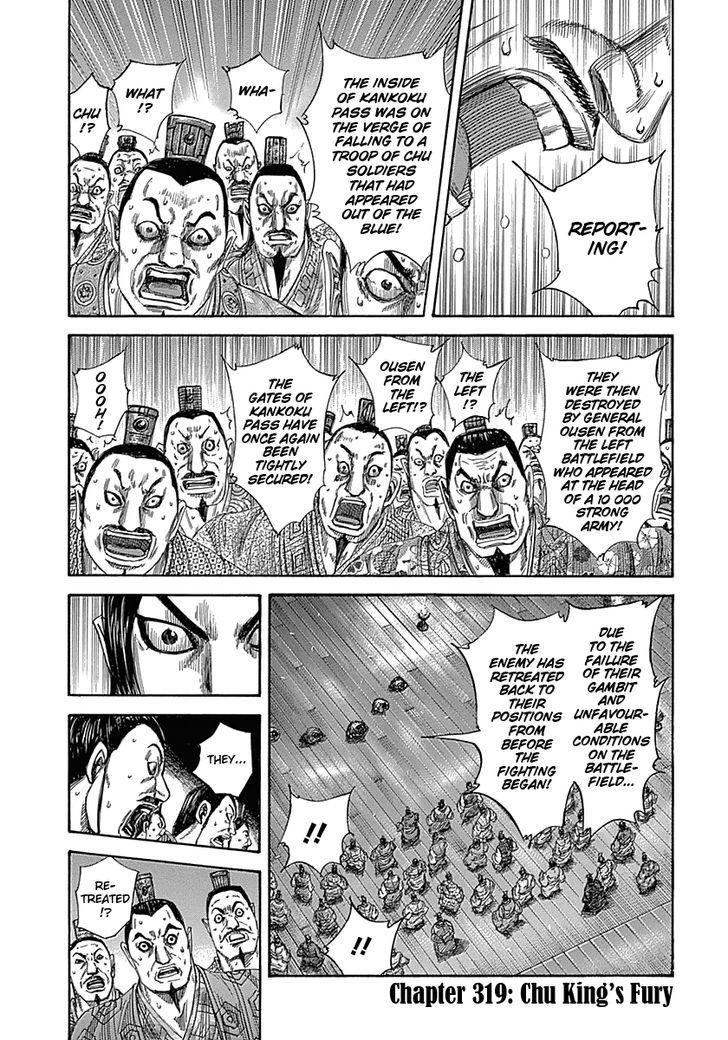 https://im.nineanime.com/comics/pic9/43/171/13459/Kingdom3190949.jpg Page 1