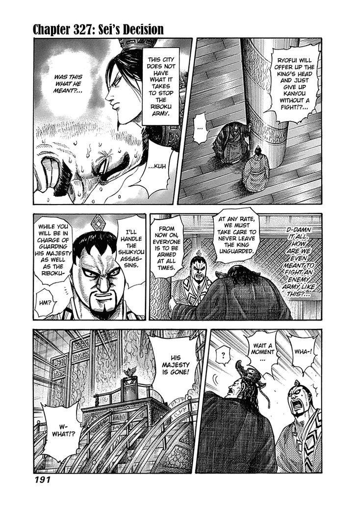 https://im.nineanime.com/comics/pic9/43/171/13472/Kingdom3270676.jpg Page 1