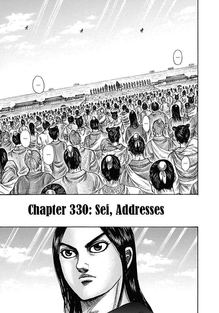 https://im.nineanime.com/comics/pic9/43/171/13477/Kingdom3300911.jpg Page 1