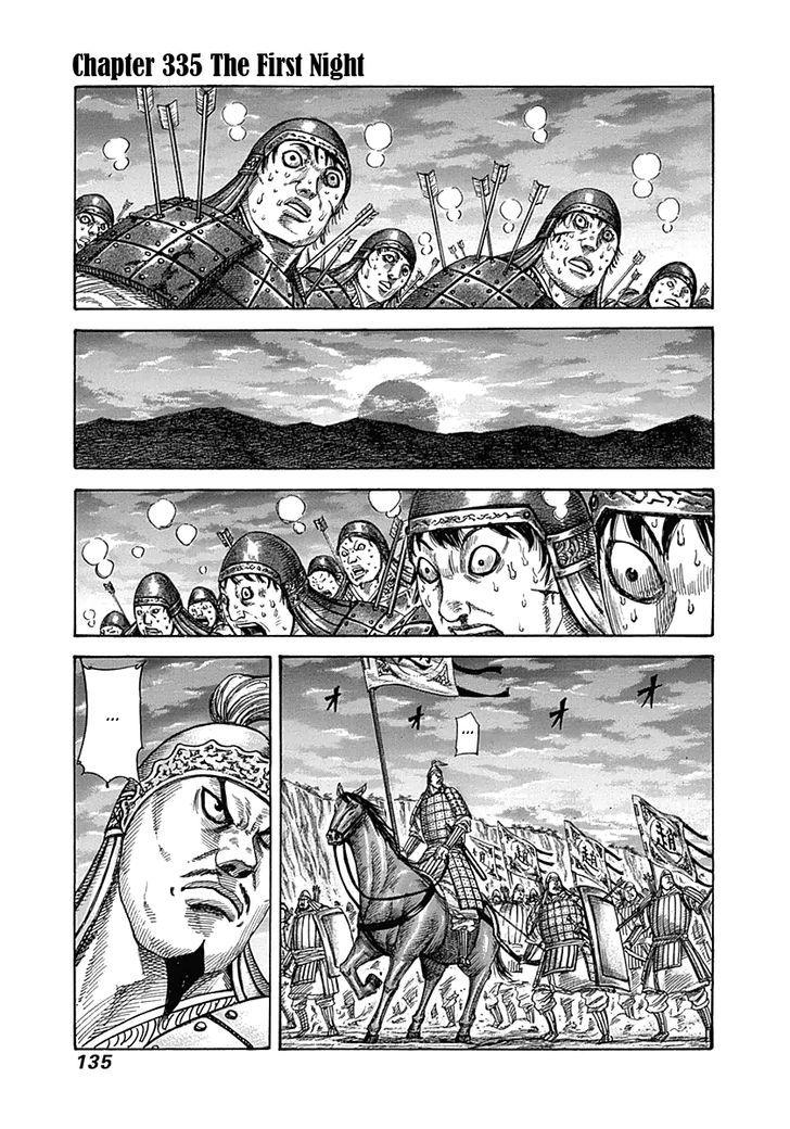 https://im.nineanime.com/comics/pic9/43/171/13485/Kingdom3350738.jpg Page 1