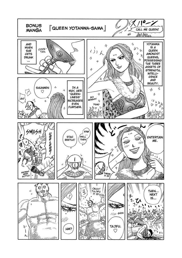 https://im.nineanime.com/comics/pic9/43/171/13558/Kingdom36010194.jpg Page 1