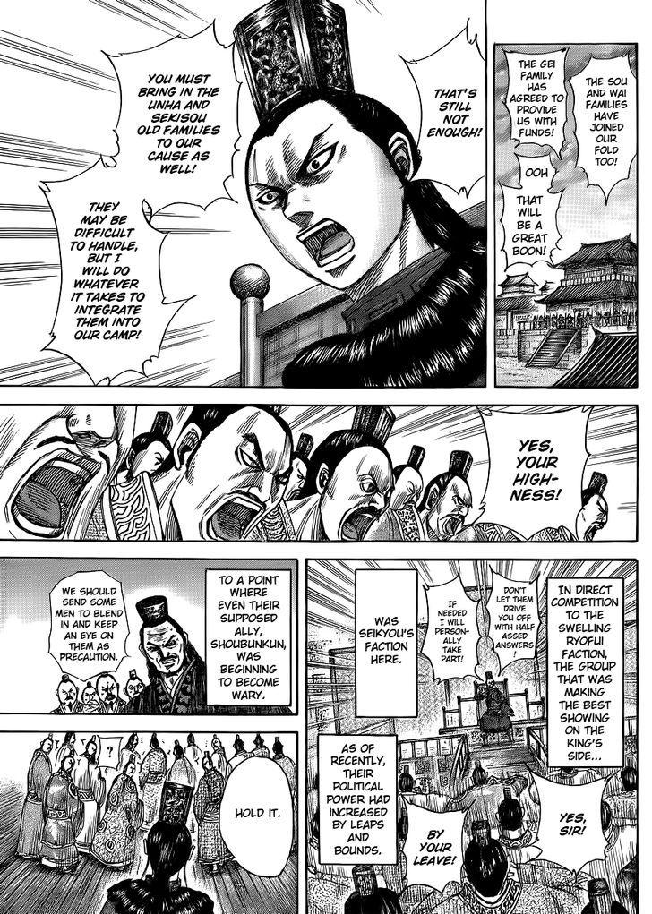 https://im.nineanime.com/comics/pic9/43/171/13586/Kingdom3680607.jpg Page 1