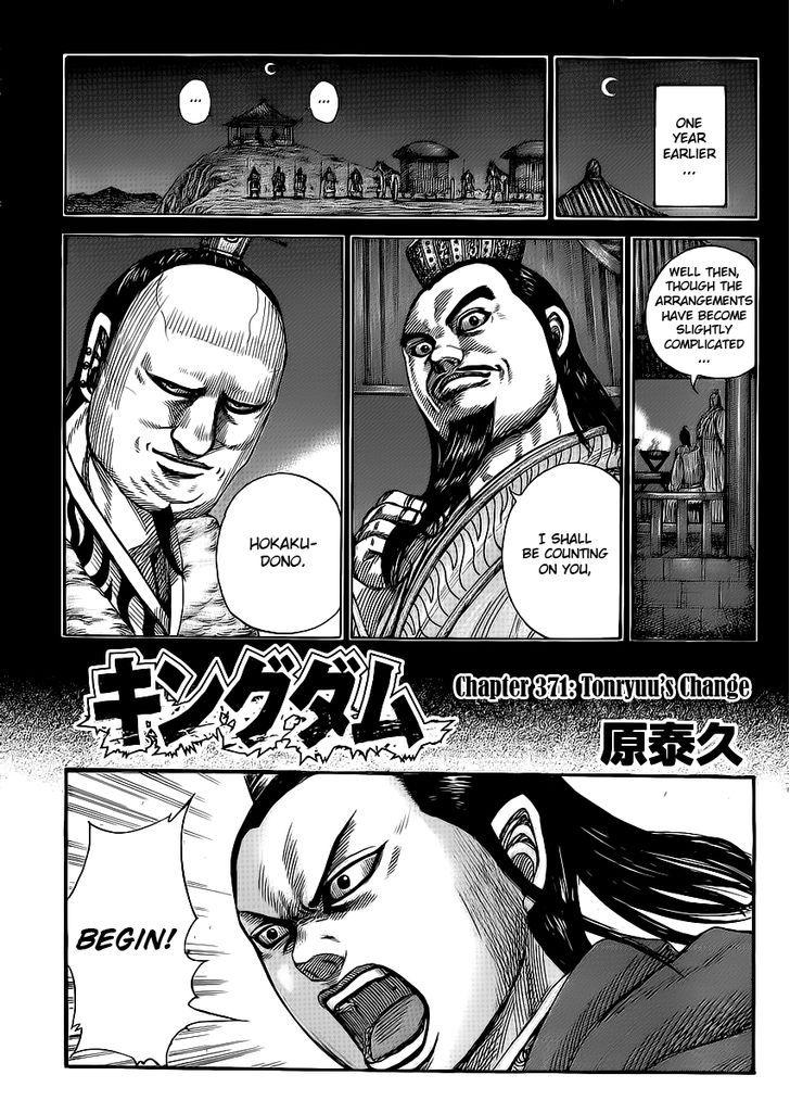 https://im.nineanime.com/comics/pic9/43/171/13596/Kingdom3710316.jpg Page 1
