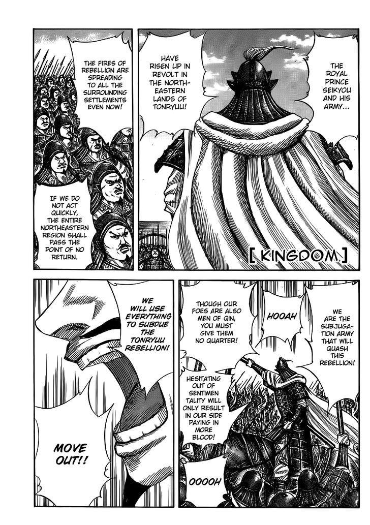 https://im.nineanime.com/comics/pic9/43/171/13598/Kingdom3720806.jpg Page 1