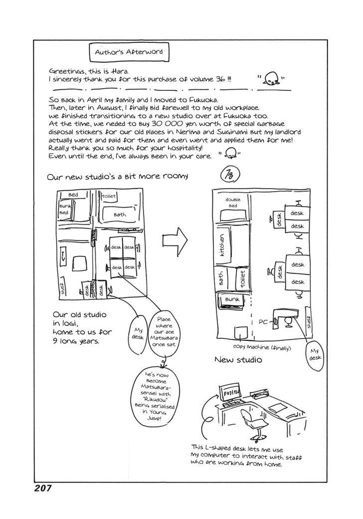 https://im.nineanime.com/comics/pic9/43/171/13679/Kingdom39310545.jpg Page 1