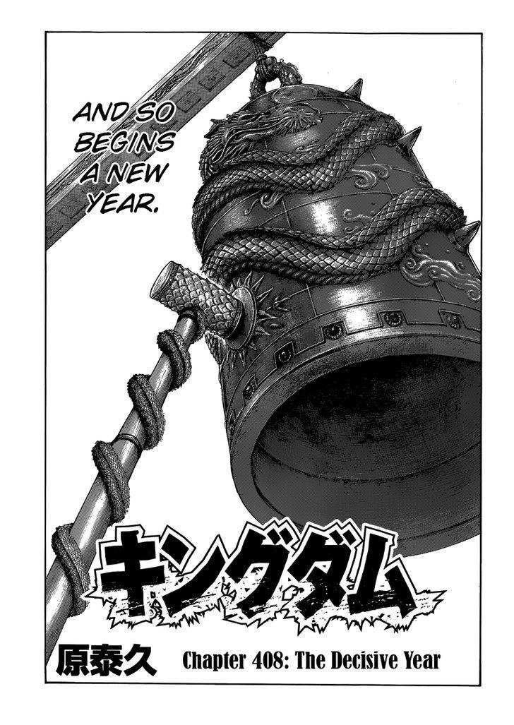 https://im.nineanime.com/comics/pic9/43/171/13740/Kingdom4080439.jpg Page 1