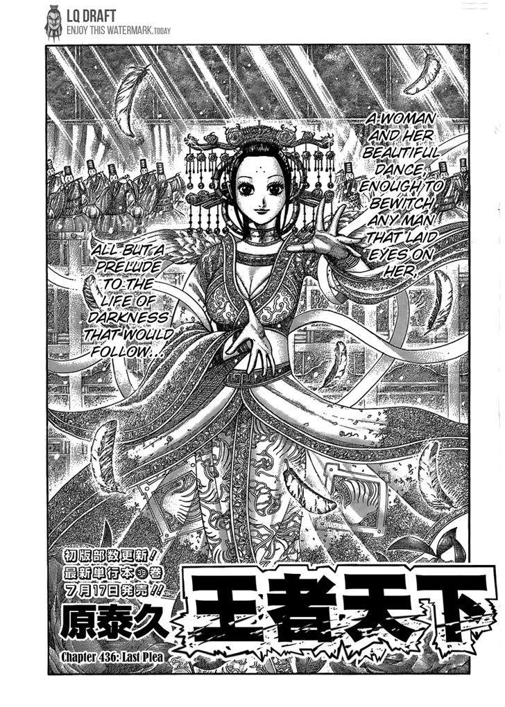 https://im.nineanime.com/comics/pic9/43/171/13830/Kingdom4360708.jpg Page 1