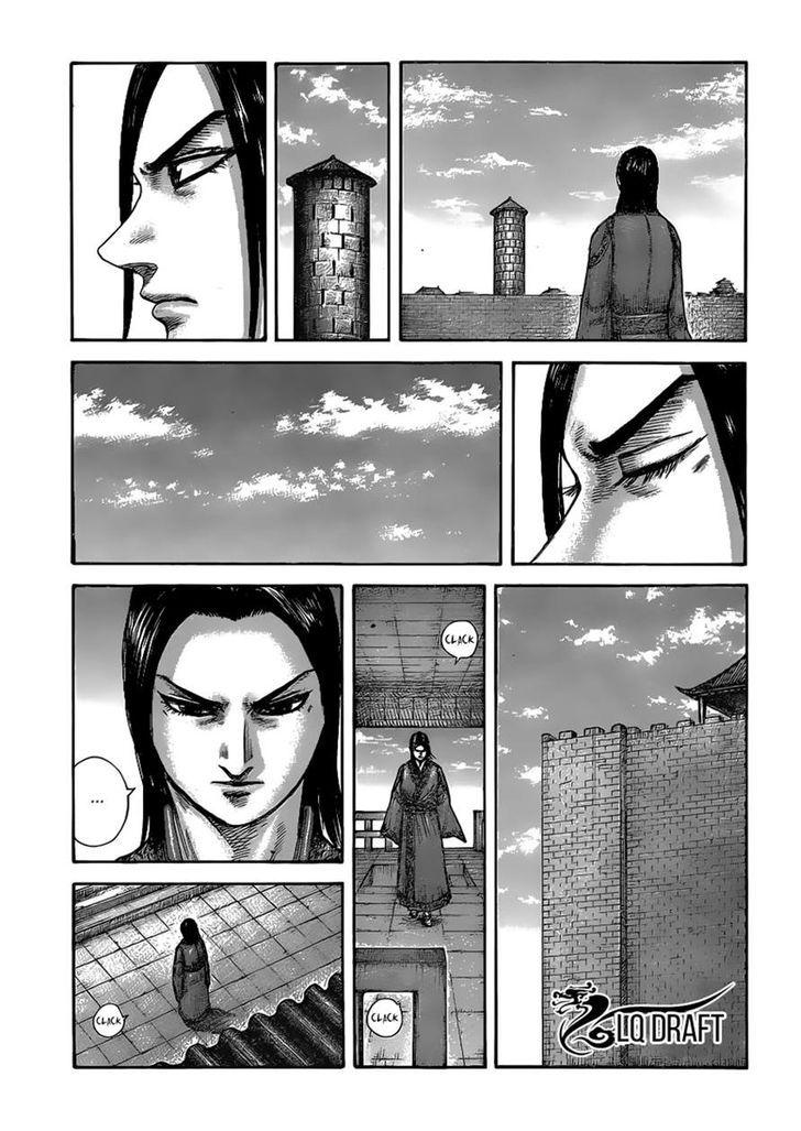 https://im.nineanime.com/comics/pic9/43/171/13834/Kingdom4380160.jpg Page 1