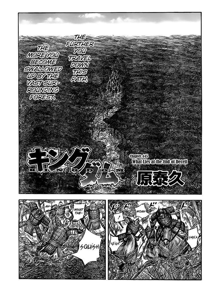 https://im.nineanime.com/comics/pic9/43/171/13857/Kingdom4450730.jpg Page 1