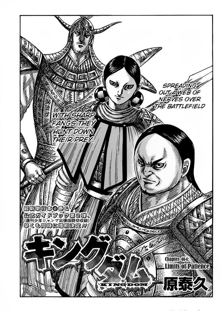 https://im.nineanime.com/comics/pic9/43/171/13916/Kingdom4640746.jpg Page 1