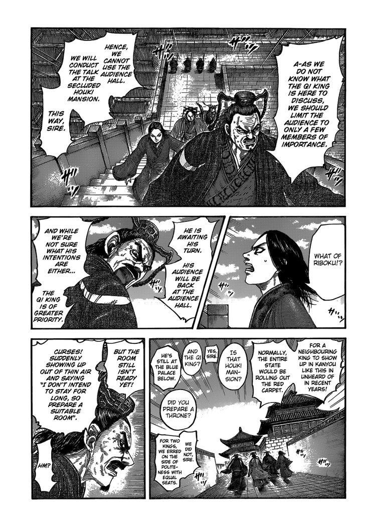 https://im.nineanime.com/comics/pic9/43/171/13984/Kingdom4870689.jpg Page 1