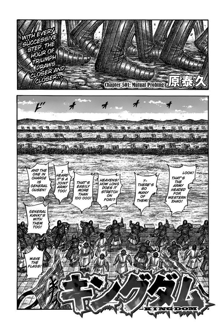 https://im.nineanime.com/comics/pic9/43/171/292119/Kingdom5010562.jpg Page 1