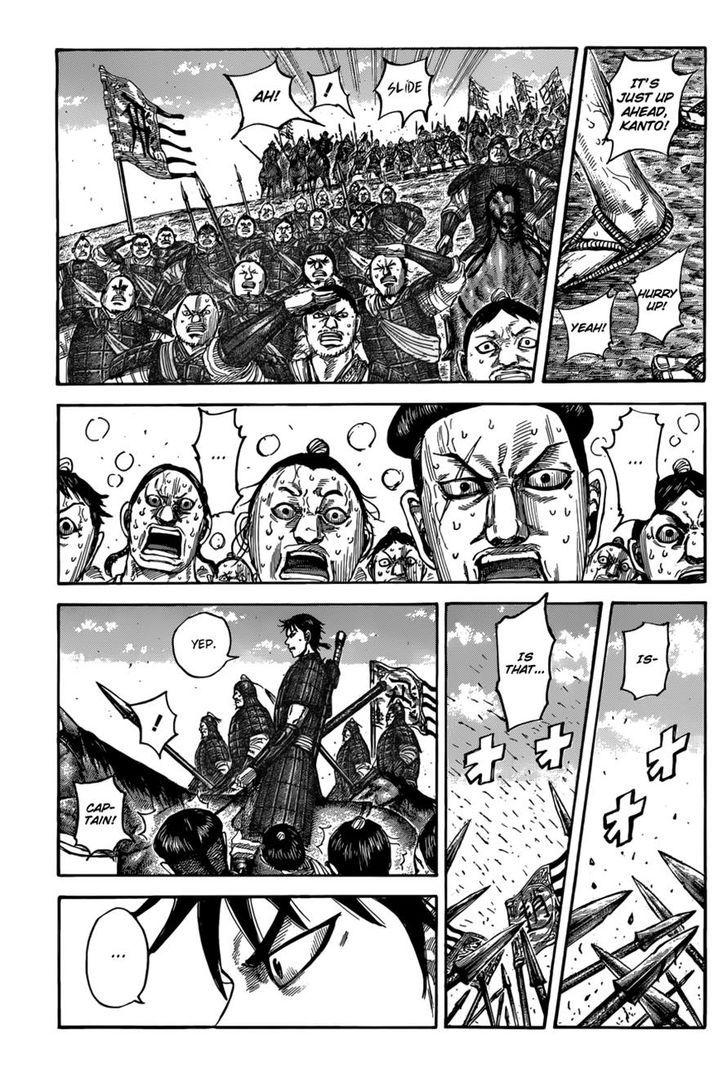 https://im.nineanime.com/comics/pic9/43/171/298505/Kingdom5040936.jpg Page 1
