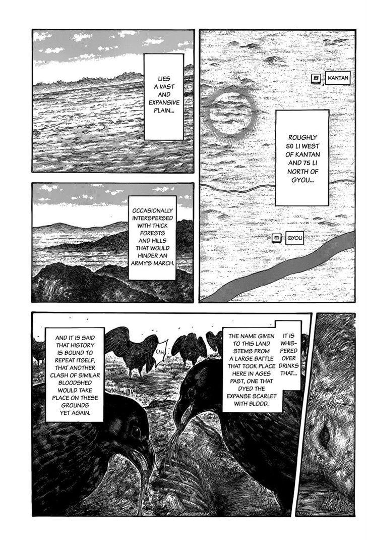 https://im.nineanime.com/comics/pic9/43/171/329240/Kingdom5190841.jpg Page 1