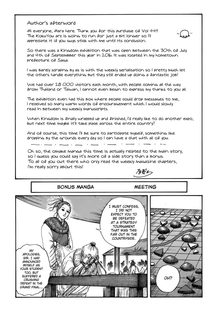 https://im.nineanime.com/comics/pic9/43/171/394439/eaab7b2c86e89c42046edab9d41f6ad1.jpg Page 1