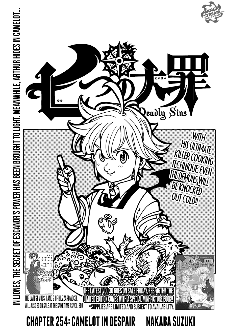 The Seven Deadly Sins 254