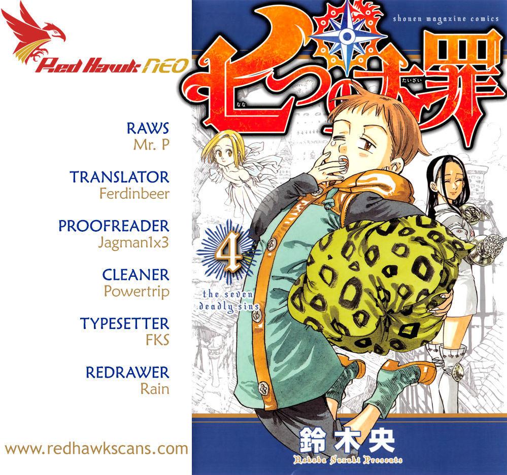 https://im.nineanime.com/comics/pic9/44/108/5065/NanatsunoTaizai460121.jpg Page 1