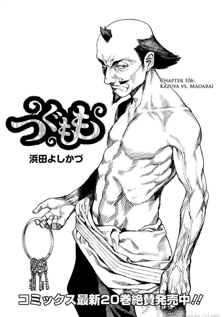 http://img2.nineanime.com/comics/pic9/47/431/402357/Tsugumomo1060497.jpg Page 1