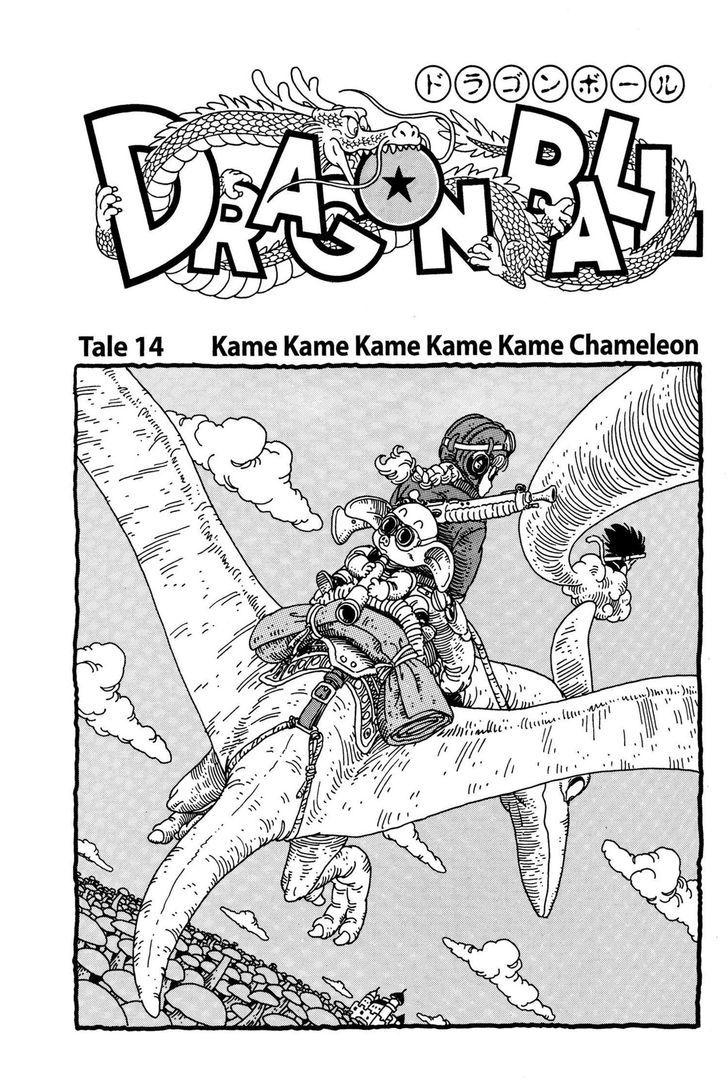 https://im.nineanime.com/comics/pic9/49/14833/223773/DragonBall140104.jpg Page 1