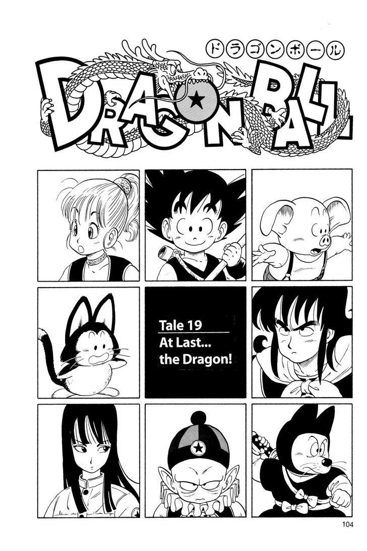 https://im.nineanime.com/comics/pic9/49/14833/223778/DragonBall190752.jpg Page 1