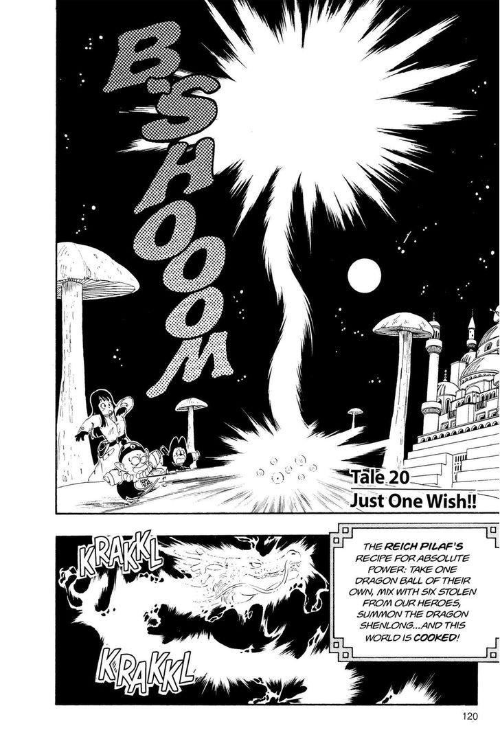 https://im.nineanime.com/comics/pic9/49/14833/223779/DragonBall200969.jpg Page 1