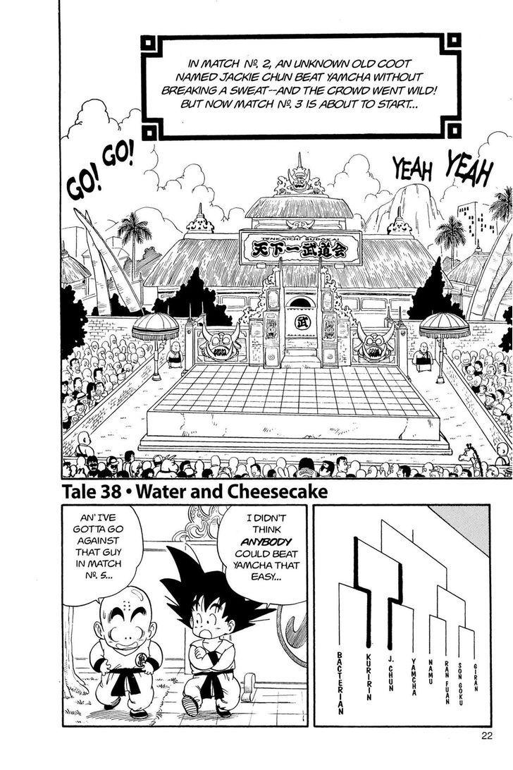 https://im.nineanime.com/comics/pic9/49/14833/223797/DragonBall380119.jpg Page 1
