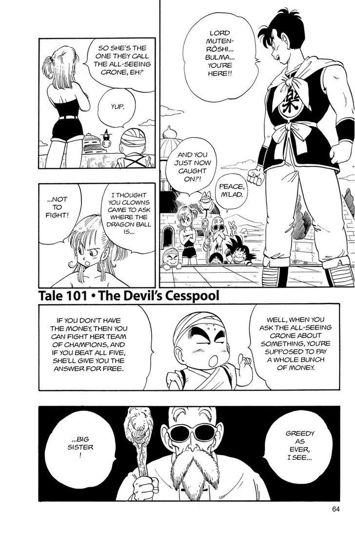 https://im.nineanime.com/comics/pic9/49/14833/223859/DragonBall1010689.jpg Page 1