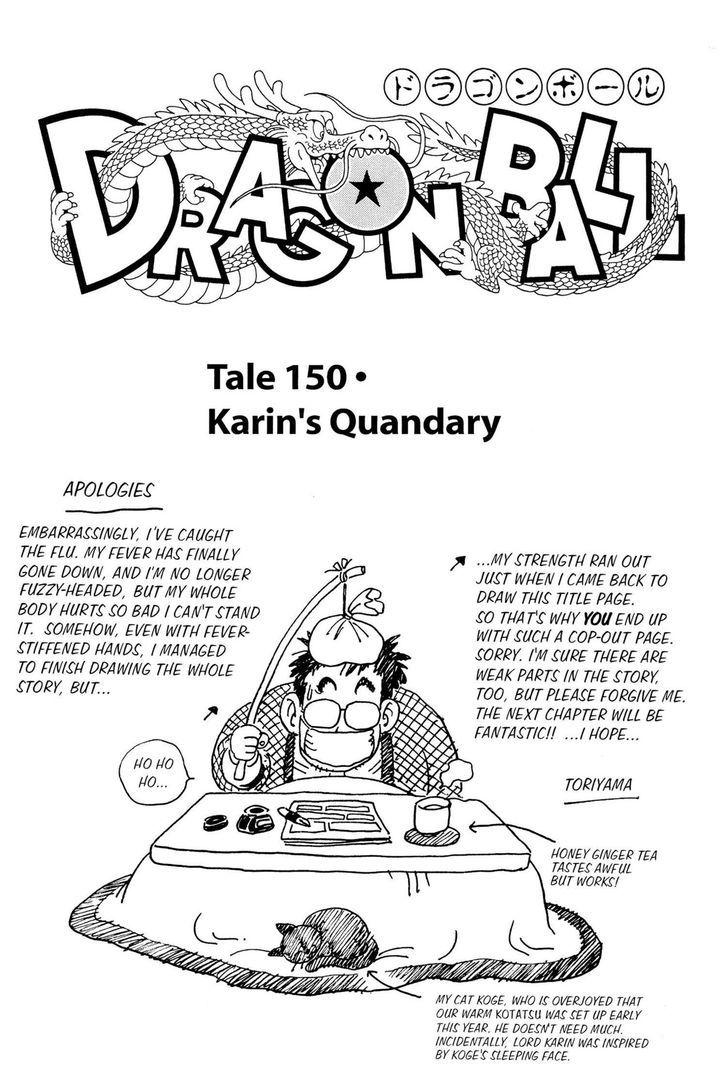 https://im.nineanime.com/comics/pic9/49/14833/223908/DragonBall1500482.jpg Page 1
