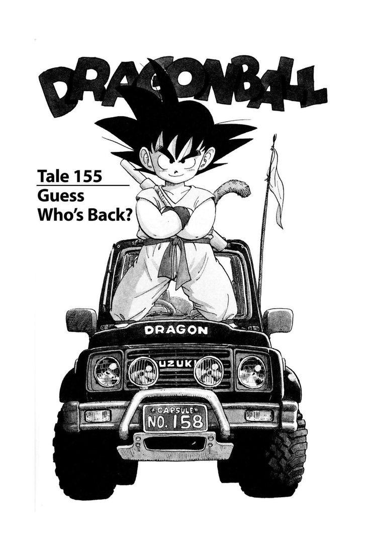 https://im.nineanime.com/comics/pic9/49/14833/223913/DragonBall1550111.jpg Page 1