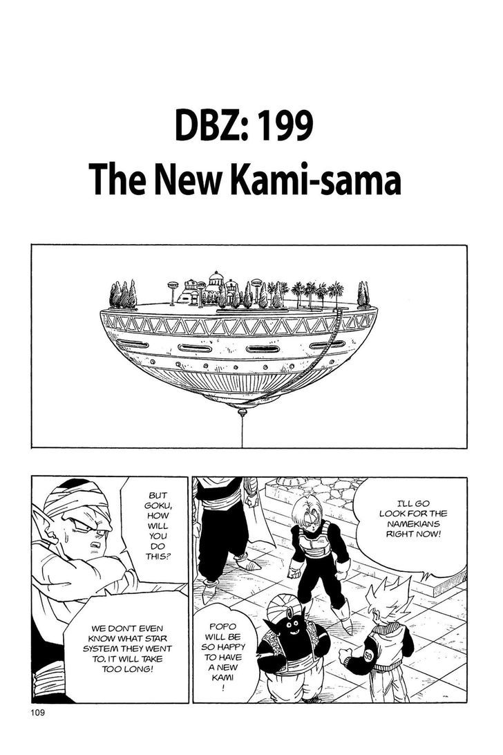 https://im.nineanime.com/comics/pic9/49/14833/223959/DragonBall1990202.jpg Page 1