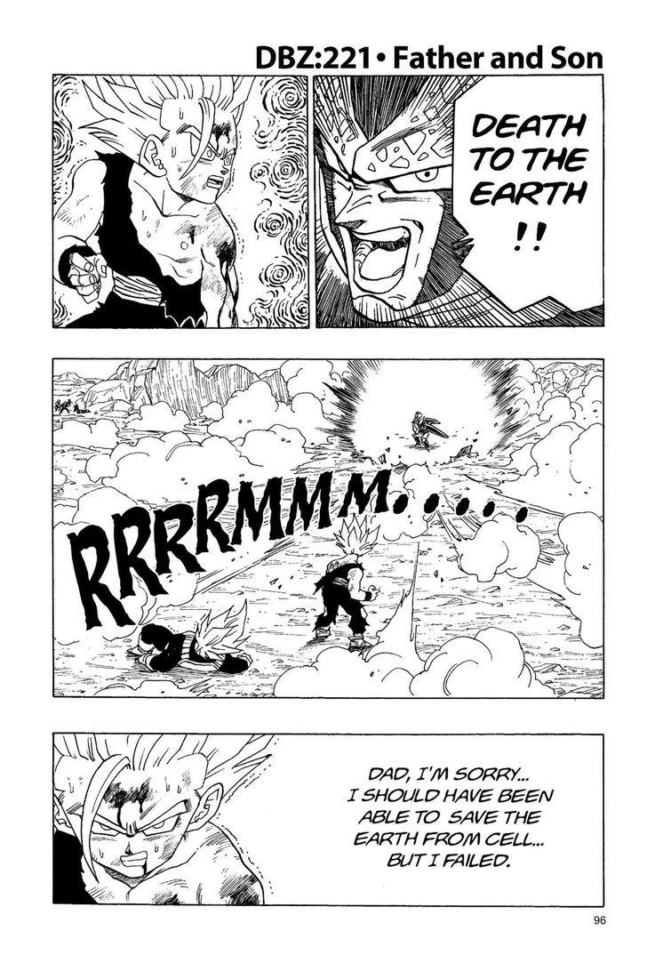 Dragon Ball 221