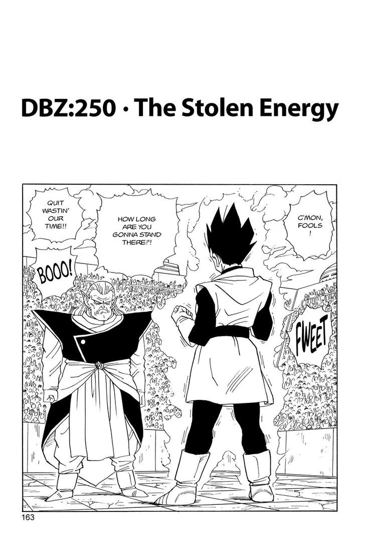 Dragon Ball 250