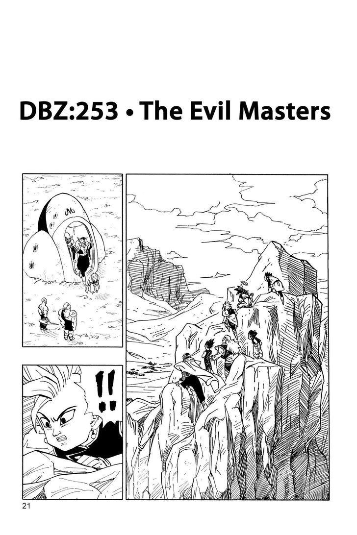 https://im.nineanime.com/comics/pic9/49/14833/224013/DragonBall2530841.jpg Page 1